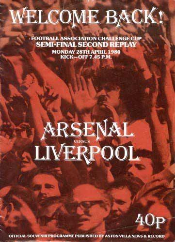 arsenal v liverpool 1980