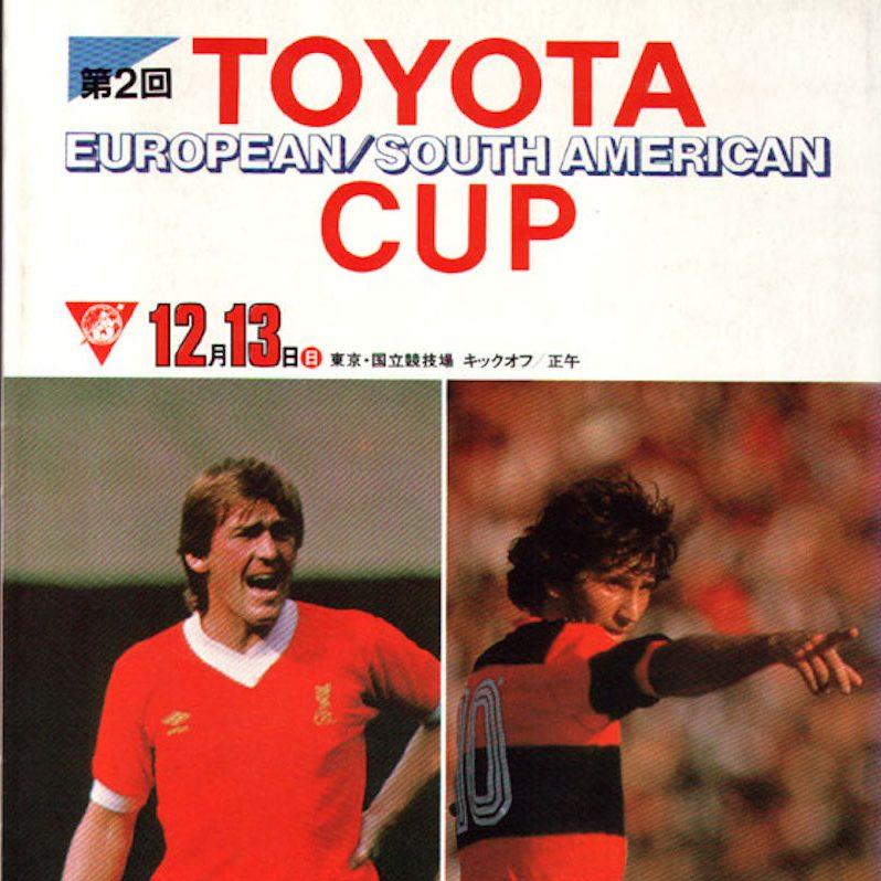 worldchamp1981