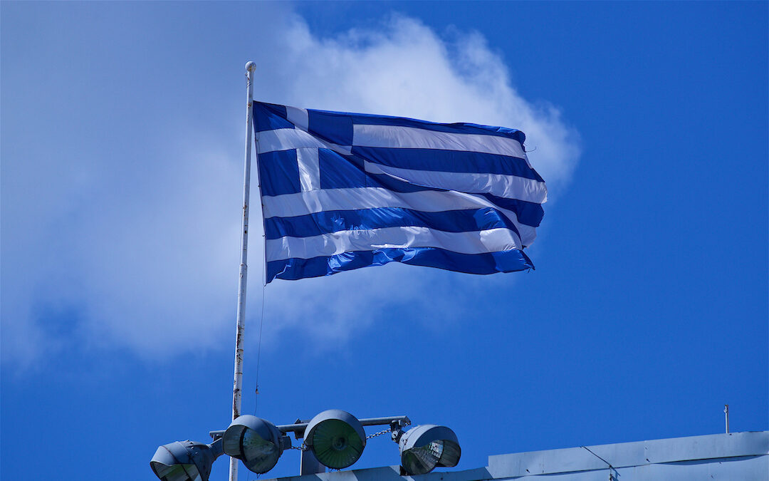Tsimikas Signs: The Reaction From Greece